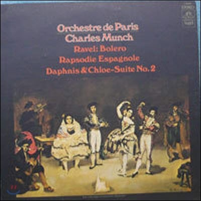 [중고] [LP] Charles Munch / Ravel : Bolero, etc (수입/s36584)