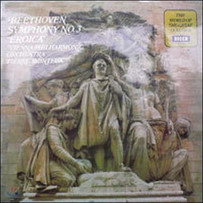 [중고] [LP] Pierre Monteuz / Beethoven : Symphony No.3 `Eroica` (수입/spa123)
