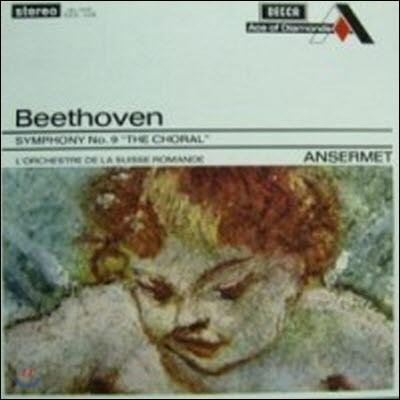"""[중고] [LP] Ernest Ansermet / Beethoven: Symphony No.9 in Dm, """"Choral"""" 합창 (sdd108)"""