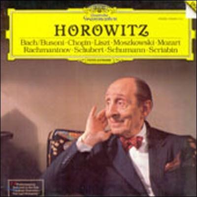 [중고] [LP] Vladimir Horowitz / Horowitz (SELRG824)