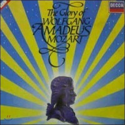 [중고] [LP] V.A / The Glory of Wolfgang Amadeus Mozart (selrg606)
