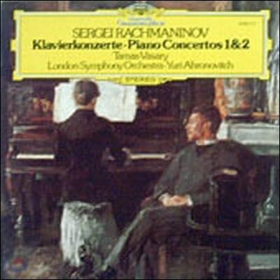 [중고] [LP] Tamas Vasary, Yuri Ahronovitch / Rachmaninov : Piano concertos No.1 & 2 (selrg839)