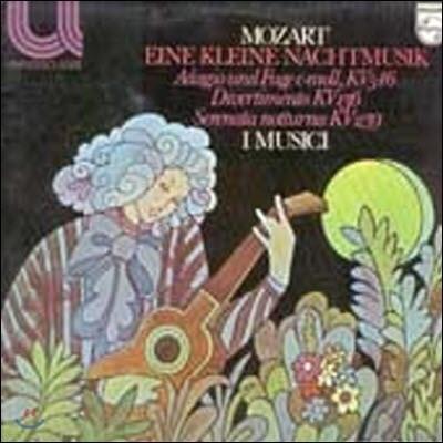 [중고] [LP] I Musici / Mozart : Eine Kleine Nachtmusik (sel100173)