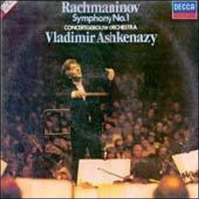 [중고] [LP] Vladimir Ashkenazy / Rachmaninoff : Symphony No.1 (selrd602)