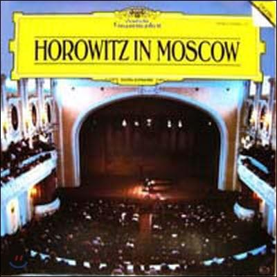 [중고] [LP] Vladimir Horowitz / Horowitz In Moscow (selrg883)