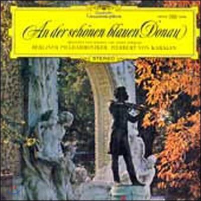 [중고] [LP] Herbert Von Karajan / Strauss : An Der Schonen Blauen Donau 아름답고 푸른 도나우 (sel200123)