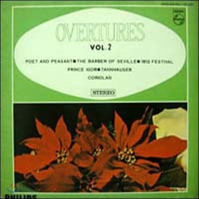 [중고] [LP] V.A. / Overtures Vol.2 (sel100096)