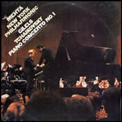 [중고] [LP] Emil Gilels, Zubin Mehta / Tchaikovsky : Piano Concerto No.1 (kjcl5291)
