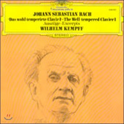[중고] [LP] Wilhelm Kempff / Bach : The Well-tempered Clavier I - Excerpts (selrg673)