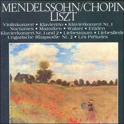 [중고] [LP] V.A. / The Classic Library Of The Great Masters (Mendelssohn/Chopin/Liszt) 세계명곡대전집 (하드박스/6LP/srbk0165~0170)