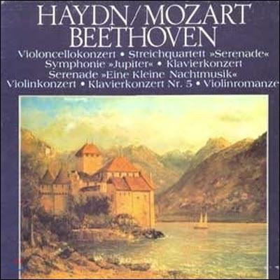 [중고] [LP] V.A. / The Classic Library Of The Great Masters (Haydn/Mozart/Beethoven) 세계명곡대전집 (하드박스/6LP/srbk0146~0152)