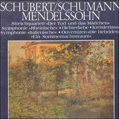 [중고] [LP] V.A. / The Classic Library Of The Great Masters (Schubert/Schumann/Mendelssohn) 세계명곡대전집 (하드박스/6LP/srbk0159~0164)