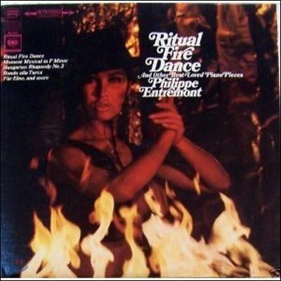[중고] [LP] Philippe Entremont / Ritual Fire Dance (수입/ml6338)
