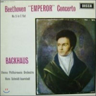 """[중고] [LP] Wilhelm Backhaus / Beethoven: Piano Concerto No.5 """"Emperor"""" 황제 (수입/sel0012)"""