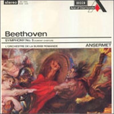 [중고] [LP] Ernest Ansermet / Beethoven : Symphony No.5, Egmont Overture (sdd105)