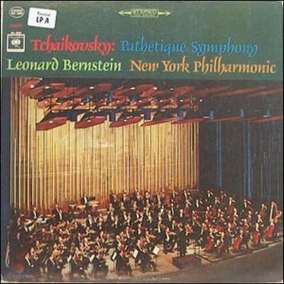 [중고] [LP] Leonard Bernstein / Tchaikovsky: Symphony No. 6  (수입/ms6689)