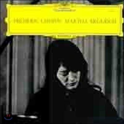 [중고] [LP] Martha Argerich / Chopin : Klaviersonate Nr.3 (sel200181)