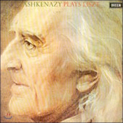 [중고] [LP] Vladimir Ashkenazy / Ashkenazy Plays Liszt (sxl6508)