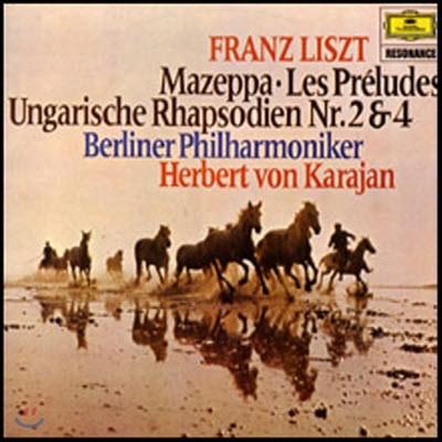 [중고] [LP] Berbert Von Karajan / Liszt : Mazeppa, Les Preludes Ungarische Rhapsodien Nr.2&4 (sel200290)