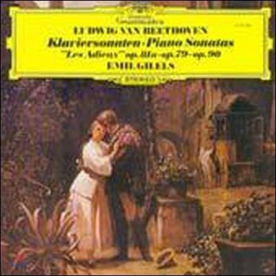 [중고] [LP] Emil Gilels / Beethoven : Klaviersonaten Les Adieux Op.81a, 79, 90  (sel200303)