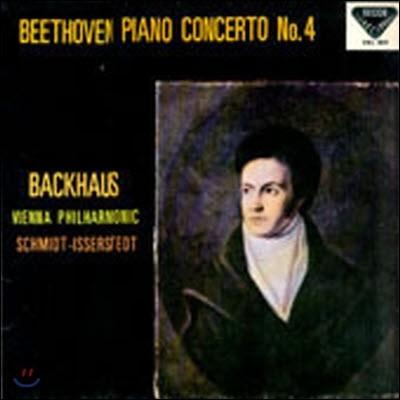[중고] [LP] Wilhelm Backhaus, Hans Schmidt-Isserstedt / Beethoven : Piano Concerto No.4 (sel0268)