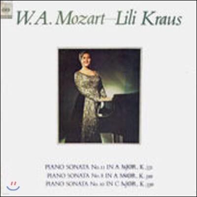 [중고] [LP] Lili Kraus / Mozart : Piano Sonatas K.331, 310, 330 (kjcl5128)