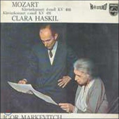 [중고] [LP] Clara Haskil, Igor Markevitch / Mozar t: Klavierkonzert D-Moll KV 466 & C-Moll KV 491 (sel100045)
