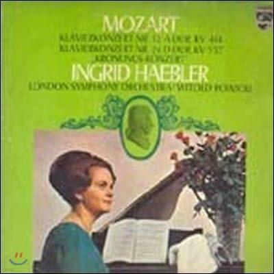 [중고] [LP] Ingrid Haebler / Mozart : Klavierkonzert Nr.12, 26 (sel100050)