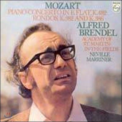[중고] [LP] Alfred Brendel, Neville Marriner / Mozart : Piano Concertos K.482, K.382, K.386 (sel100409)