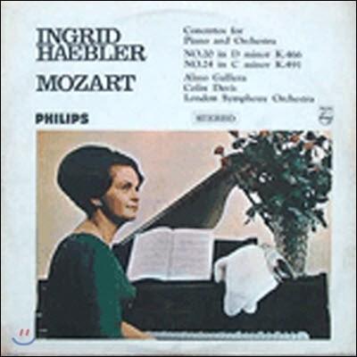 [중고] [LP] Ingrid Haebler / Mozart : Concertos For Piano&Orch.No.20 & 24 (sel100117)