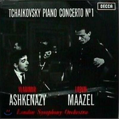 [중고] [LP] Vladimir Ashkenazy, Lorin Maazel / Tchaikovsky : Piano Concerto No.1 (sel0028)