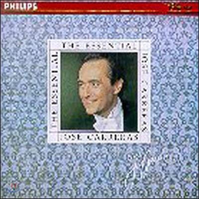 [중고] [LP] Jose Carreras / The Essential Jose Carreras (rp3712)