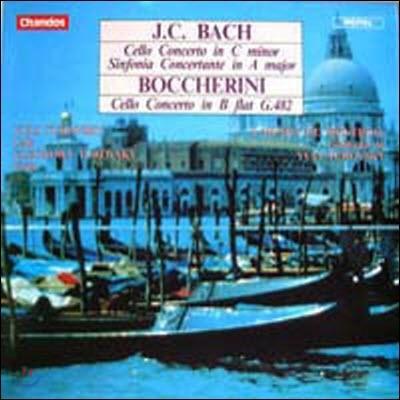[중고] [LP] Yuli Turovsky / Bach, Boccherini: Cello Concertos (sscr073)
