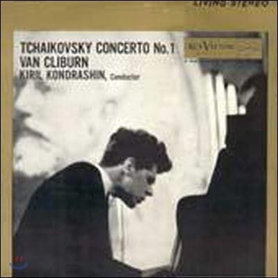 [중고] [LP] Van Cliburn, Kiril Kondrashin / Tchaikovsky : Concerto No.1 in B Flat Minor, Op.23 (lsc2252)