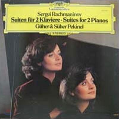 [중고] [LP] Guher & Suher Pekinel / Rachmaninoff : Suiten Fur 2 Klaviere (Suites For 2 Pianos/selrg788)