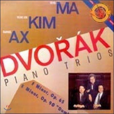 [중고] [LP] Emanuel Ax, Young Uck Kim, Yo-Yo Ma / Dvorak : Piano Trios Opp.65, 90 `Dumky` (kjcl5450)