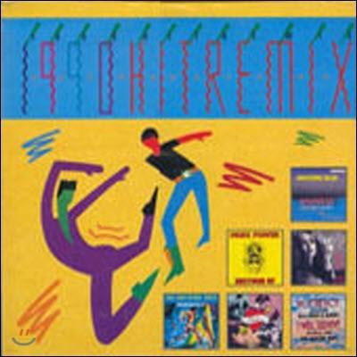 [중고] [LP] V.A. / 1990 Hit Remix
