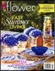 Flower Magazine (�ݿ�) : 2015�� 8��