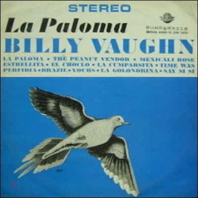 [중고] [LP] Billy Vaughn & His Orchestra / La Paloma