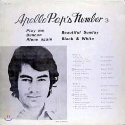 [중고] [LP] V.A. / APOLLO POP'S NUMBER 3