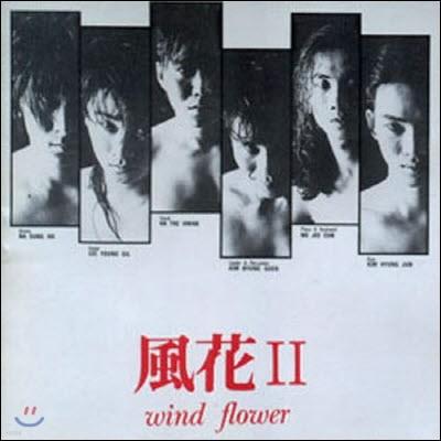 [LP] 바람꽃(풍화-Wind Flower) / 2집 Rock & Roll 그리고 비 (미개봉)