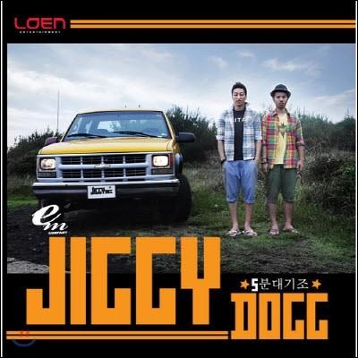 [중고] 지기독 (JIggy Dogg) / 5분 대기조 (디지털싱글/싸인)