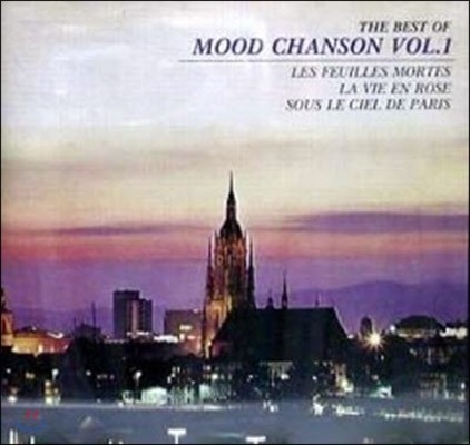 [중고] V.A. / The Best Of Mood Chanson Vol.1