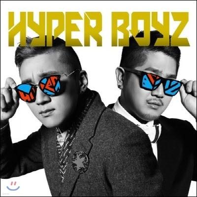 하이퍼 보이즈(Hyper Boyz) / I Know (Digital Single/미개봉)