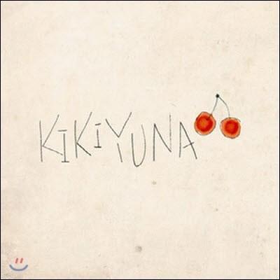 [중고] 키키유나 (Kikiyuna) / For You