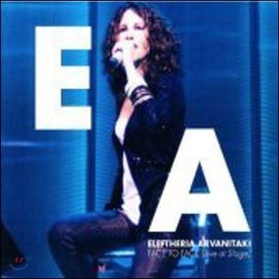Eleftheria Arvanitaki / Face To Face - Live At Stage (수입/Digipack/2CD+1DVD/미개봉)