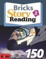 Bricks Story Reading 150 Level 2 : Student Book