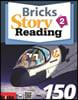 Bricks Story Reading 150 Level 2 : Stuent Book