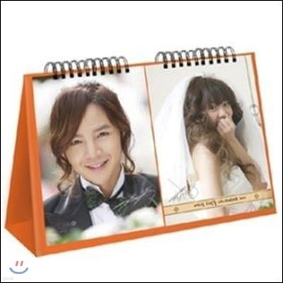 매리는 외박중 2011 Calendar 탁상용 (50%할인/미개봉)