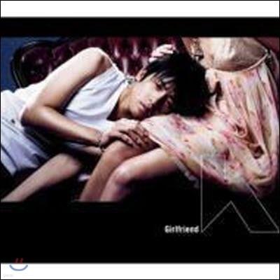 [중고] 케이 (K) / Girlfriend (Single/sb50029)